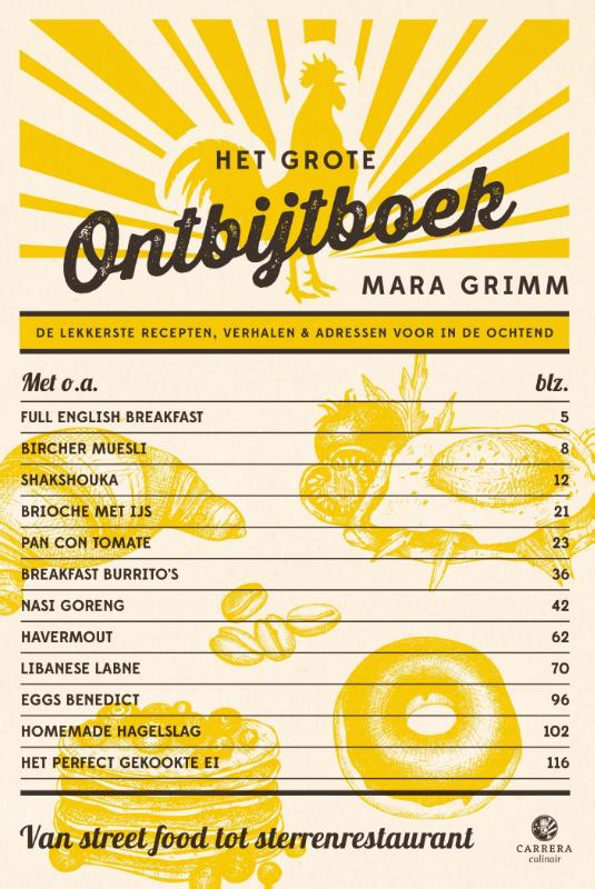 Het grote ontbijtboek