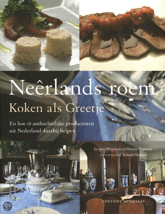 Neerlands Roem