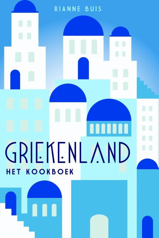 Griekenland – Hét kookboek