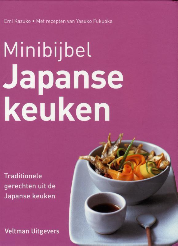 Minibijbel Japanse keuken