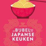 Bijbel Van De Japanse Keuken