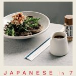 Japanese In 7