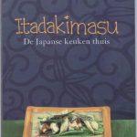 Itadakimasu - Uitgekookt