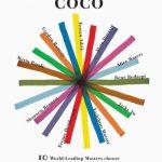 Coco - Uitgekookt