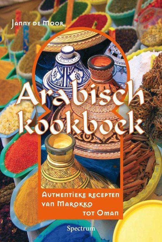 Arabisch Kookboek